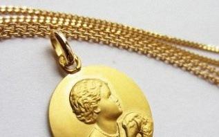 Anne.K : médailles de baptême artisanales et made in France